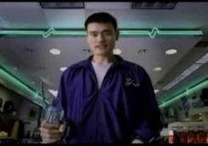 Turbut juokingiausia reklama su Yao Ming'u