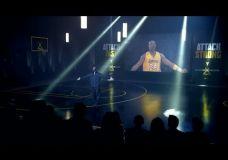 NIKE : Kobe's sistema