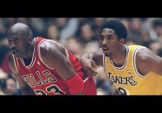 Beyond The Glory: Kobe Bryant