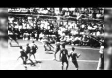 1960 metų Olimpiada: Krepšinis