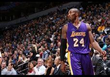 Kobe Bryant karjeros žingsneliai
